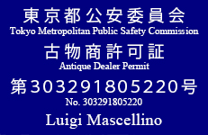 Antique Dealer Permit