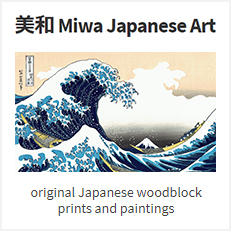 original Japanese woodblock prints and paintings