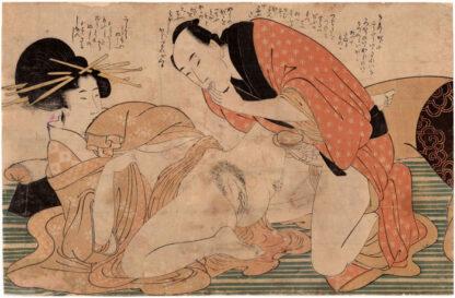 PREPARING TO MAKE LOVE (Kitagawa Utamaro)