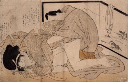 KOMACHI-BIKI (Kitagawa Utamaro)
