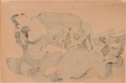 ABUNA-E (Kikukawa Eizan)
