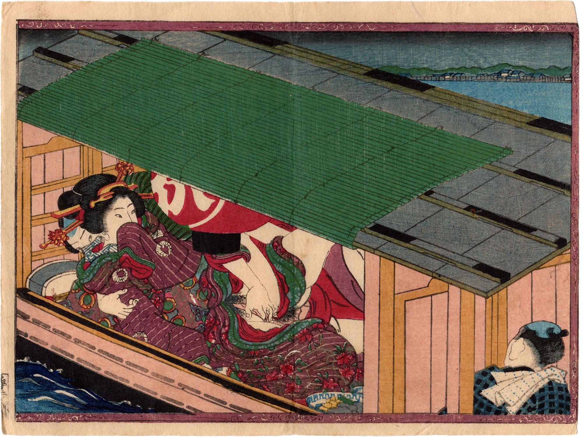 YAKATABUNE (Toyohara Kunichika)