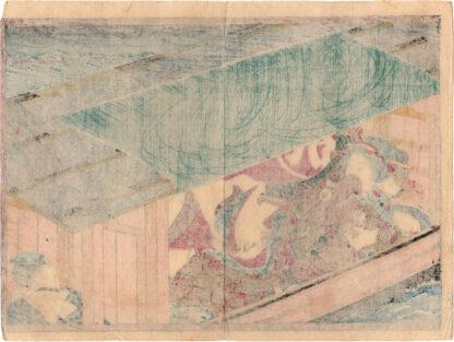 YAKATABUNE (Ryusuitei Tanekiyo)