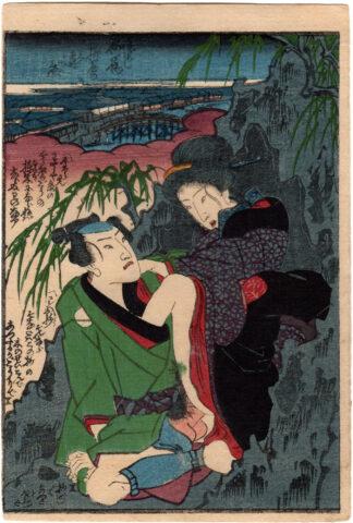 YANAGIBASHI (Toyohara Kunichika)