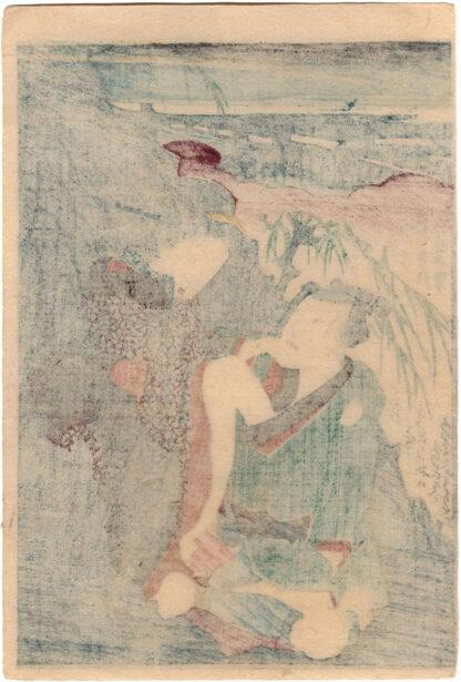 YANAGIBASHI (Ryusuitei Tanekiyo)