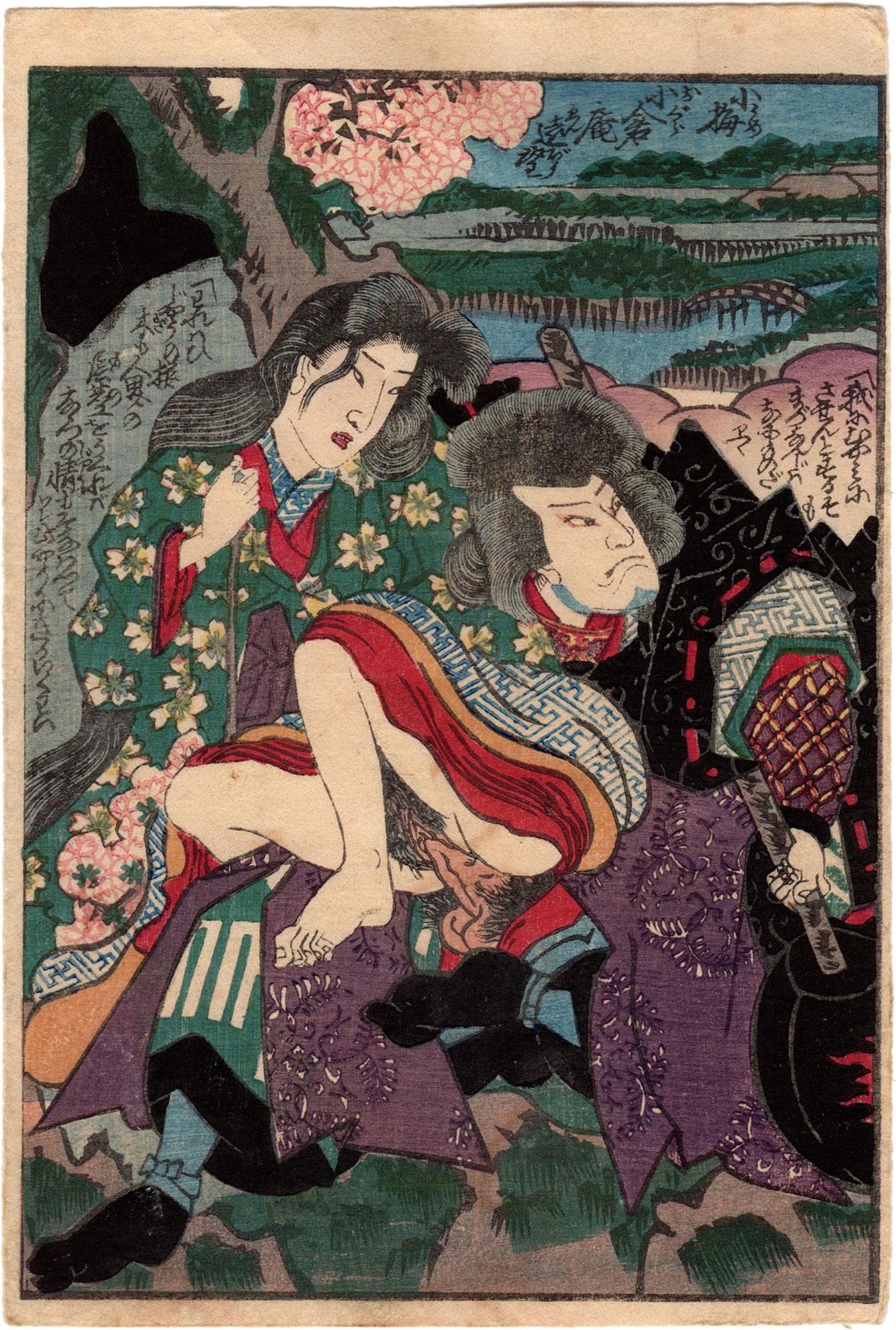 KOUME (Toyohara Kunichika)