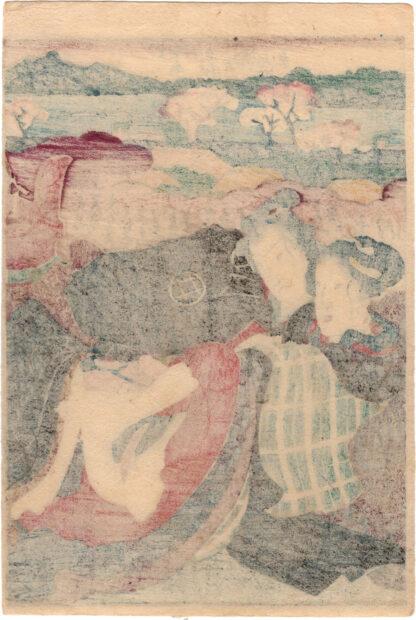 SUMIDAGAWA (Toyohara Kunichika)