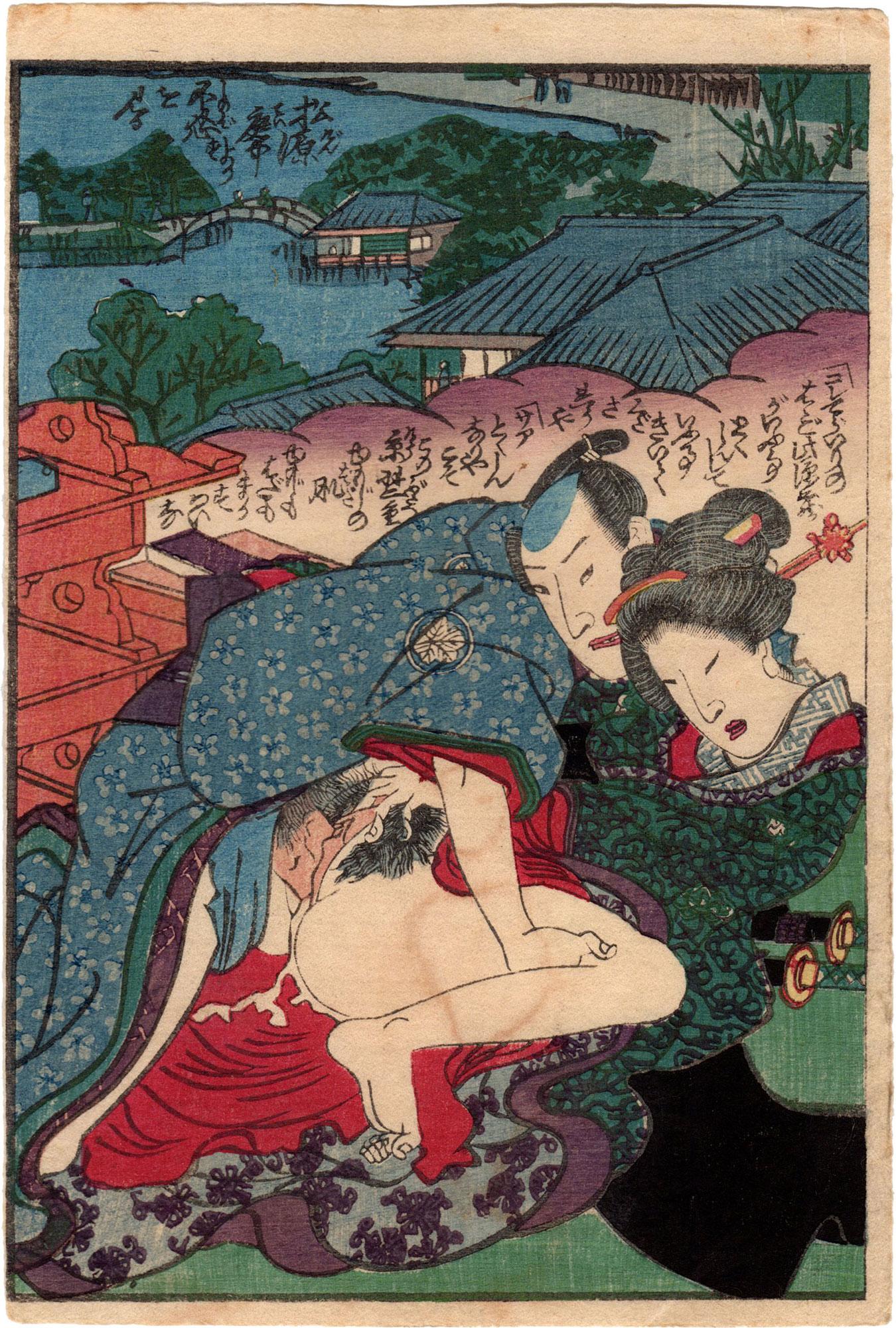 MATSUGEN (Toyohara Kunichika)
