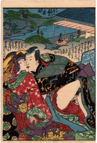 OJI (Toyohara Kunichika)