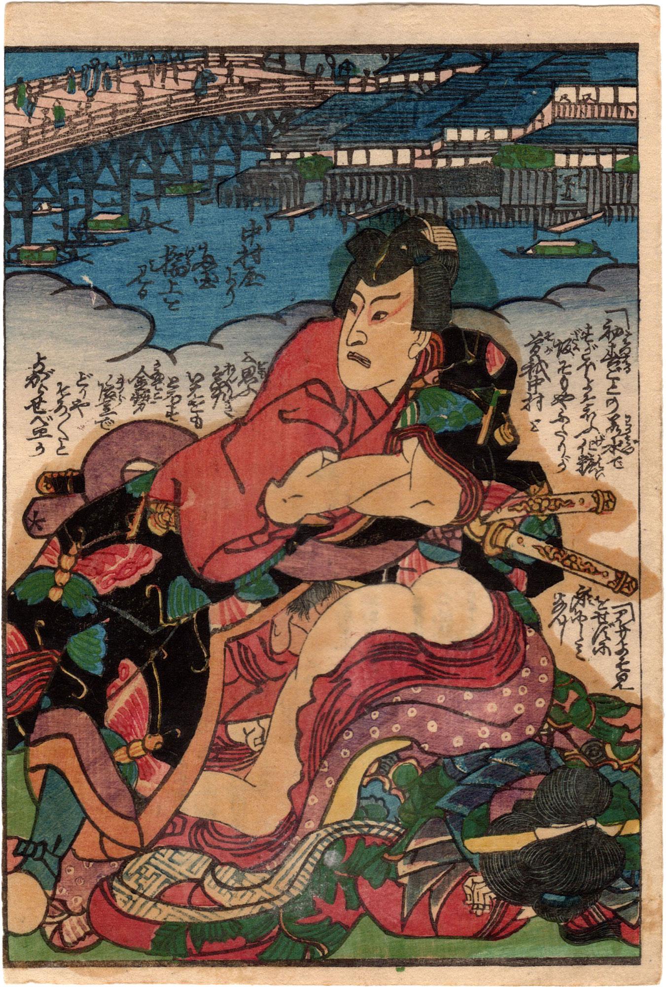 NAKAMURAYA (Toyohara Kunichika)