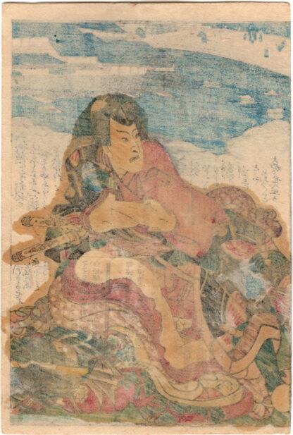 NAKAMURAYA (Ryusuitei Tanekiyo)