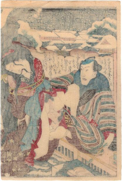 FUKAGAWA (Ryusuitei Tanekiyo)