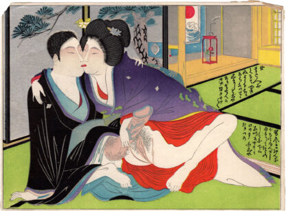 KISSING A GEISHA (Terasaki Kogyo)