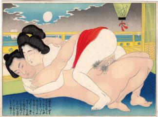 WOMAN AND SUMO WRESTLER (Terasaki Kogyo)