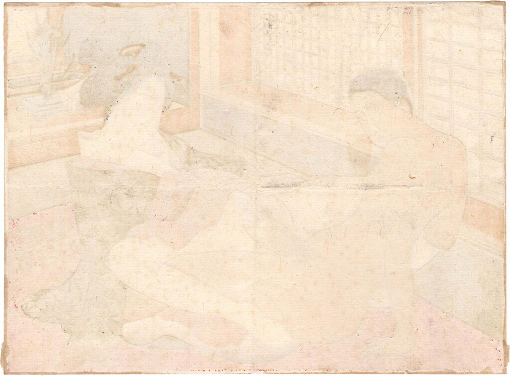 IN FRONT OF THE TOKONOMA ALCOVE (Terasaki Kogyo)