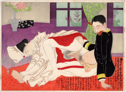 NURSE AND OFFICER (Terasaki Kogyo)