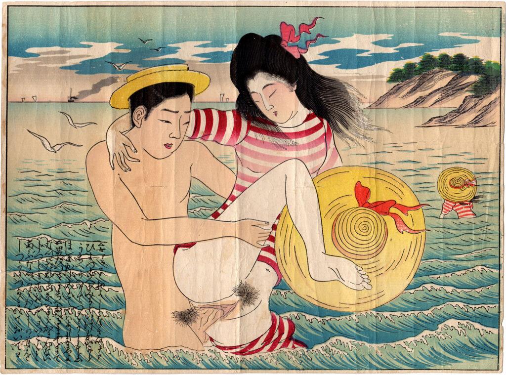 COUPLE STANDING IN SHALLOW WATER (Terasaki Kogyo)