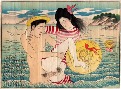 COUPLE STANDING IN SHALLOW WATER (Terasaki Kogyo)