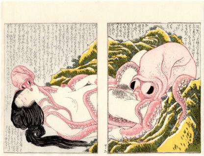 OCTOPUSES AND SHELL DIVER (Katsushika Hokusai)