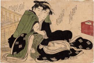 ABACUS OF LOVE (Katsukawa Shuncho)