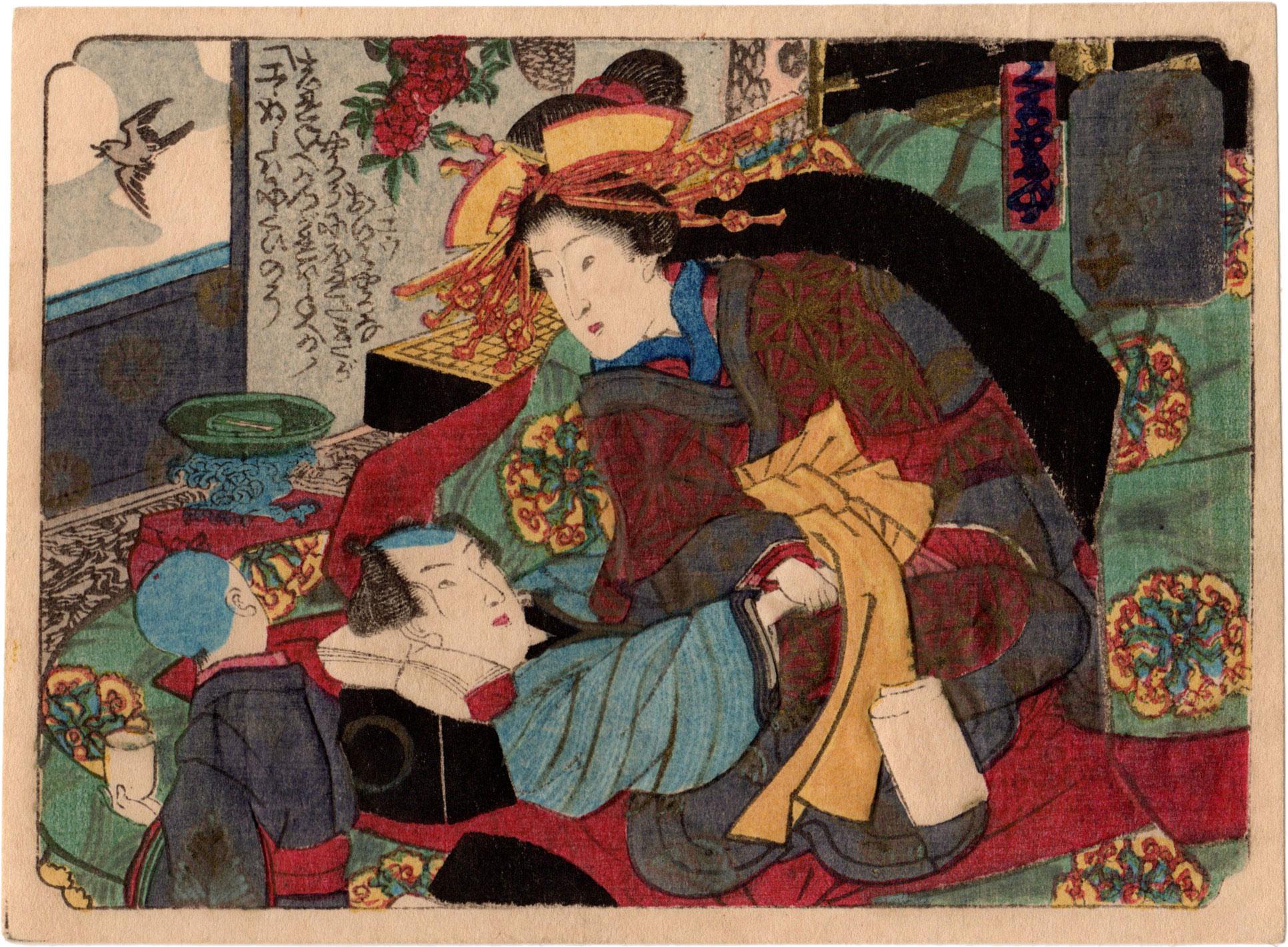 BROCADE PICTURE 01 (Utagawa School)