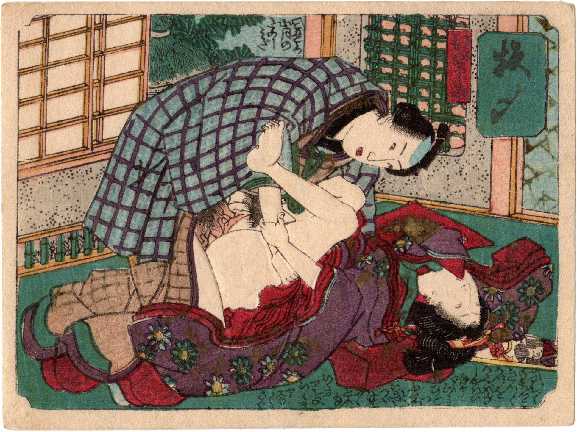 BROCADE PICTURE 02 (Utagawa School)
