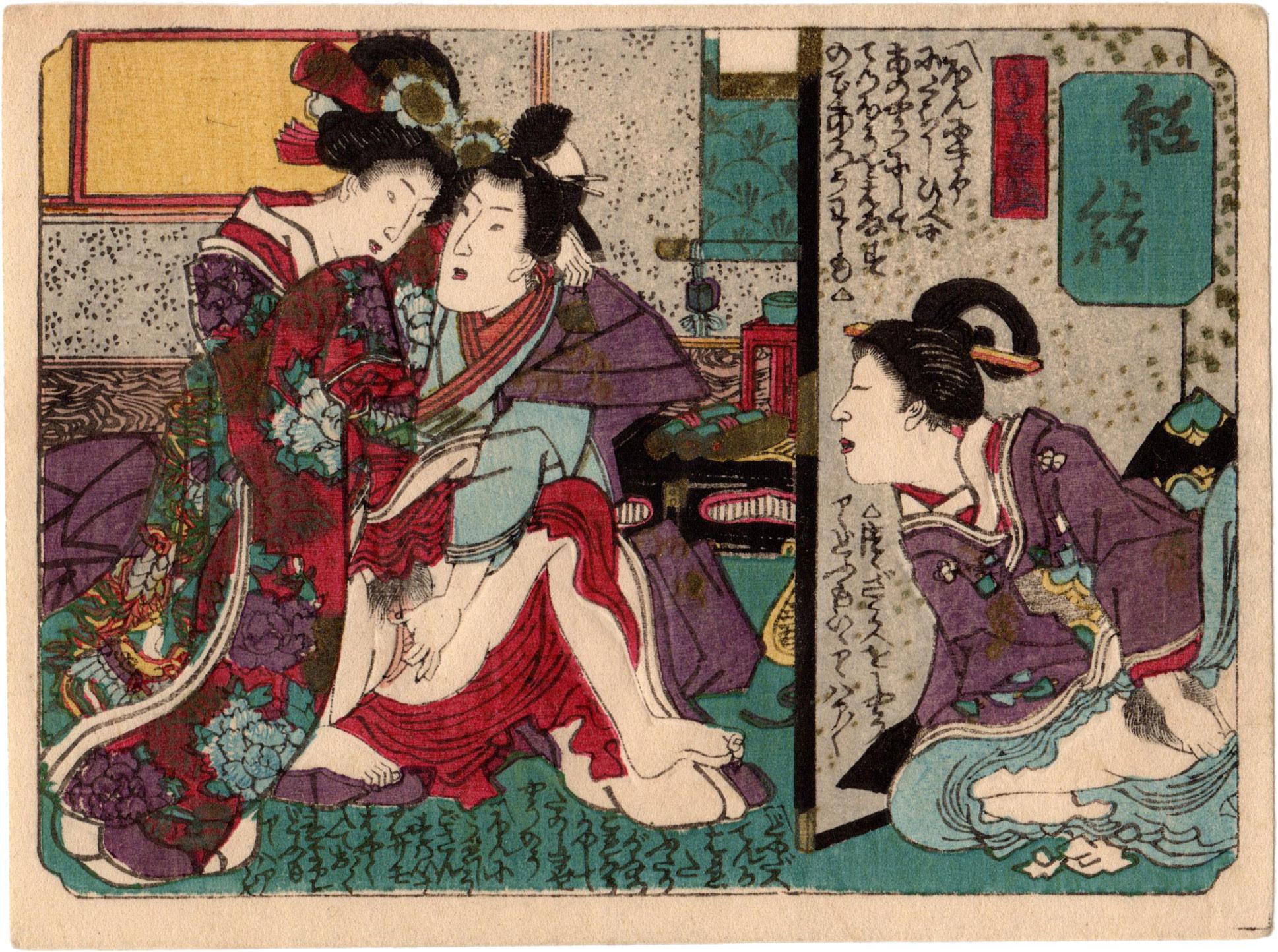 BROCADE PICTURE 03 (Utagawa School)