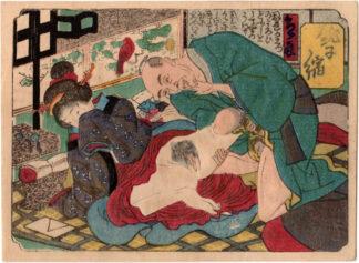 BROCADE PICTURE 04 (Utagawa School)