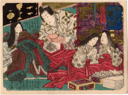 BROCADE PICTURE 07 (Utagawa School)