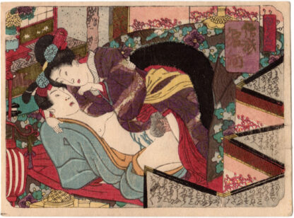 BROCADE PICTURE 08 (Utagawa School)