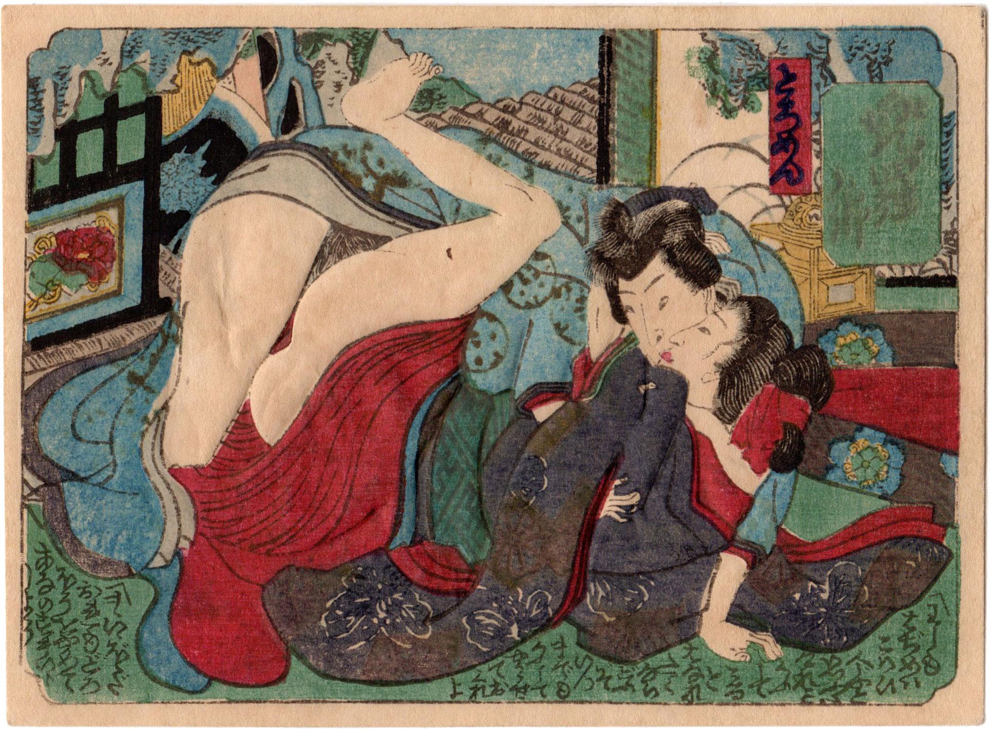 BROCADE PICTURE 09 (Utagawa School)