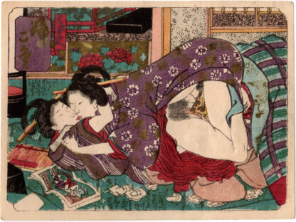 BROCADE PICTURE 10 (Utagawa School)