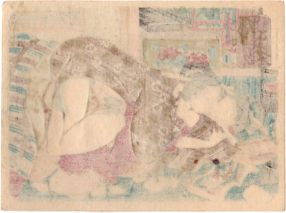 BROCADE PICTURE 10 (Utagawa School)