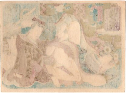BROCADE PICTURE 12 (Utagawa School)