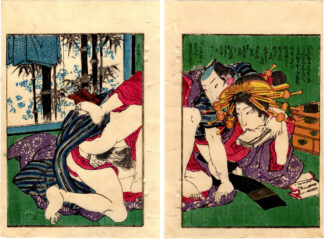 SCENERY OF SPRING: DOUBLE CHERRY BLOSSOMS 02 (Utagawa Hiroshige)