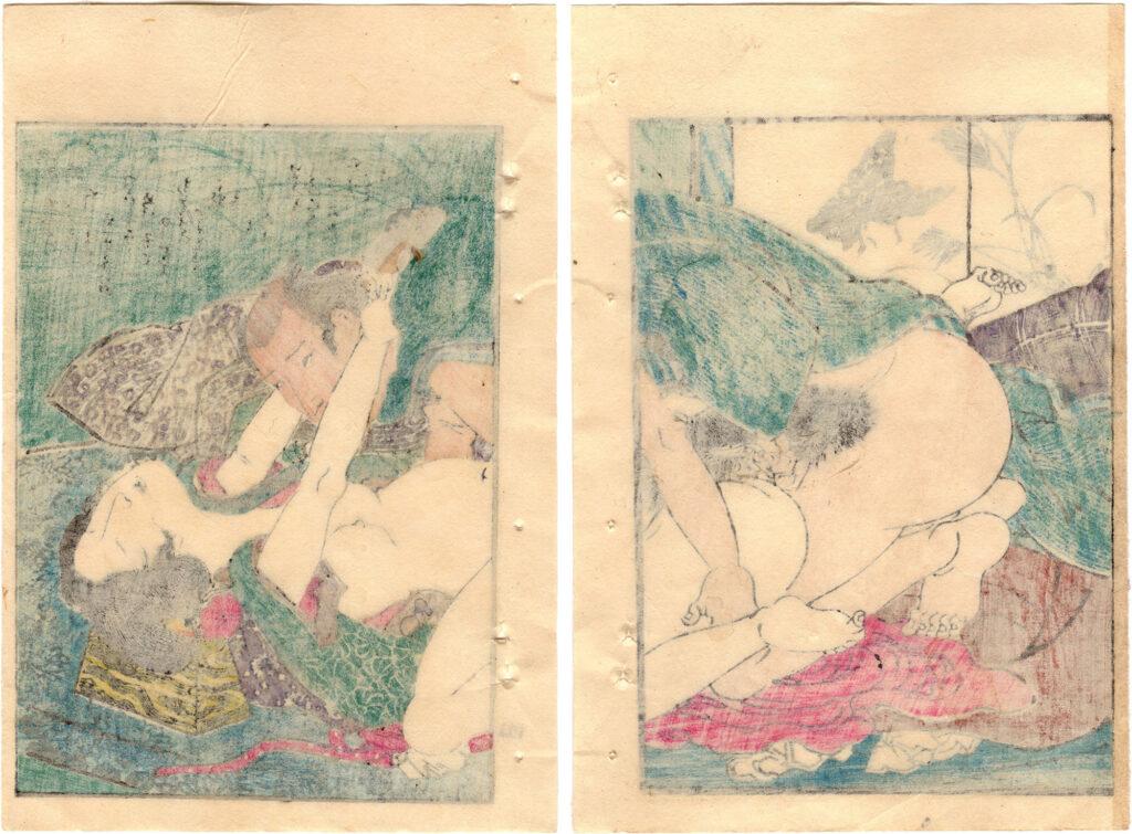 SCENERY OF SPRING: DOUBLE CHERRY BLOSSOMS 05 (Utagawa Hiroshige)