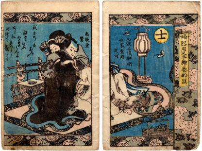FOUR CATEGORIES OF THE PEOPLE: SAMURAI (Matsuno Taiboku)