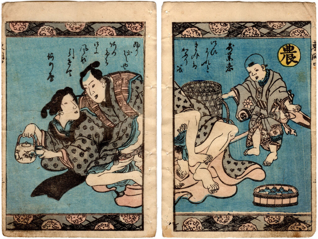 FOUR CATEGORIES OF THE PEOPLE: FARMERS (Matsuno Taiboku)