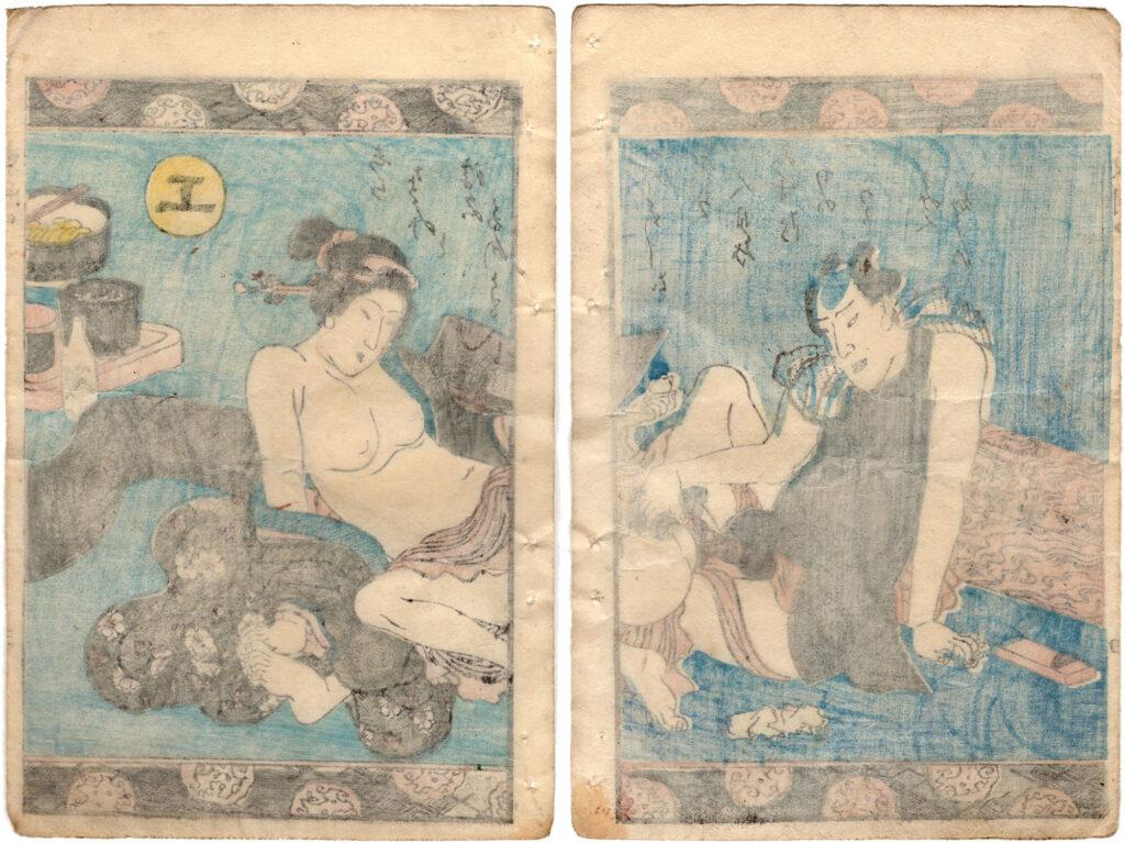 FOUR CATEGORIES OF THE PEOPLE: ARTISANS (Matsuno Taiboku)