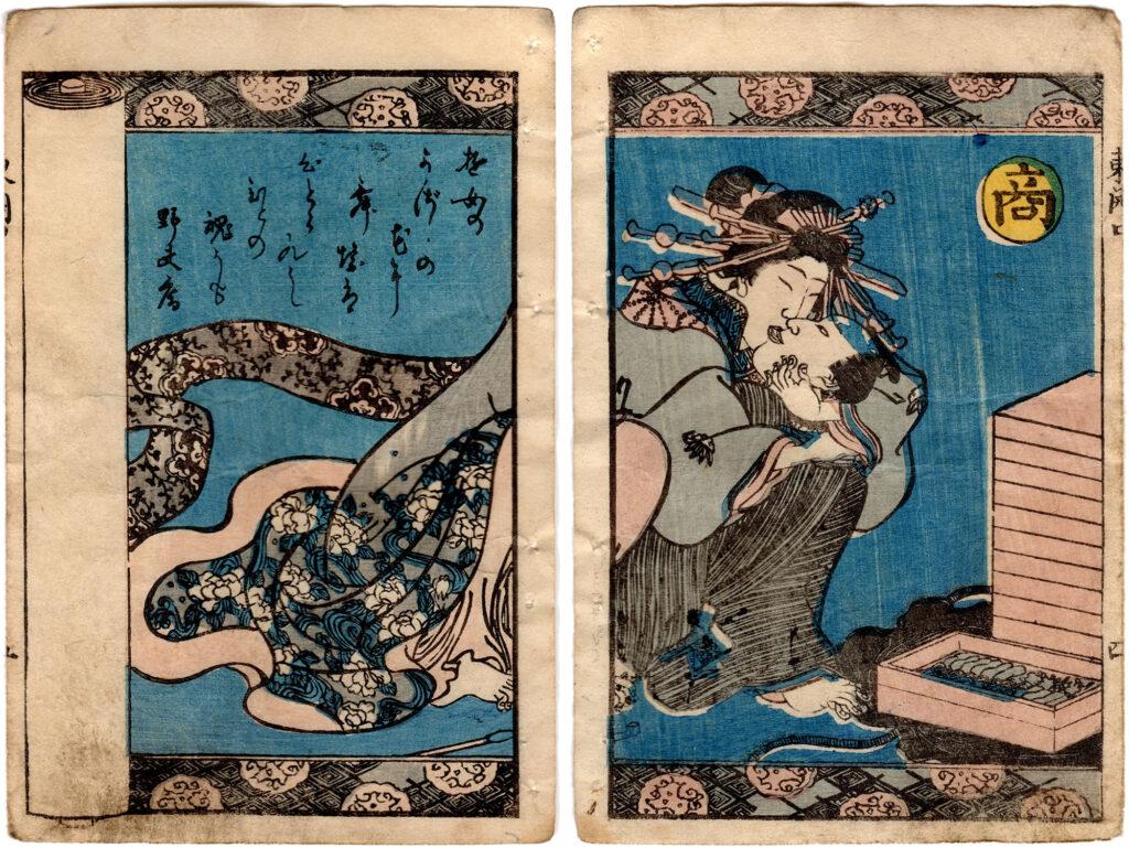 FOUR CATEGORIES OF THE PEOPLE: MERCHANTS (Matsuno Taiboku)
