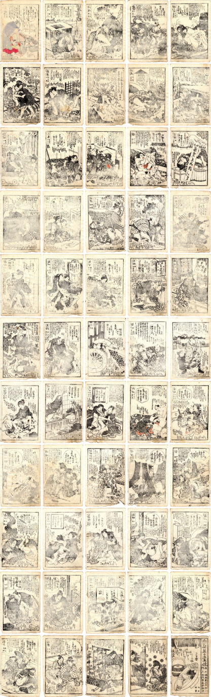 THE GLANS OF THE STATIONS OF THE TOKAIDO ROAD (Matsuno Taiboku)