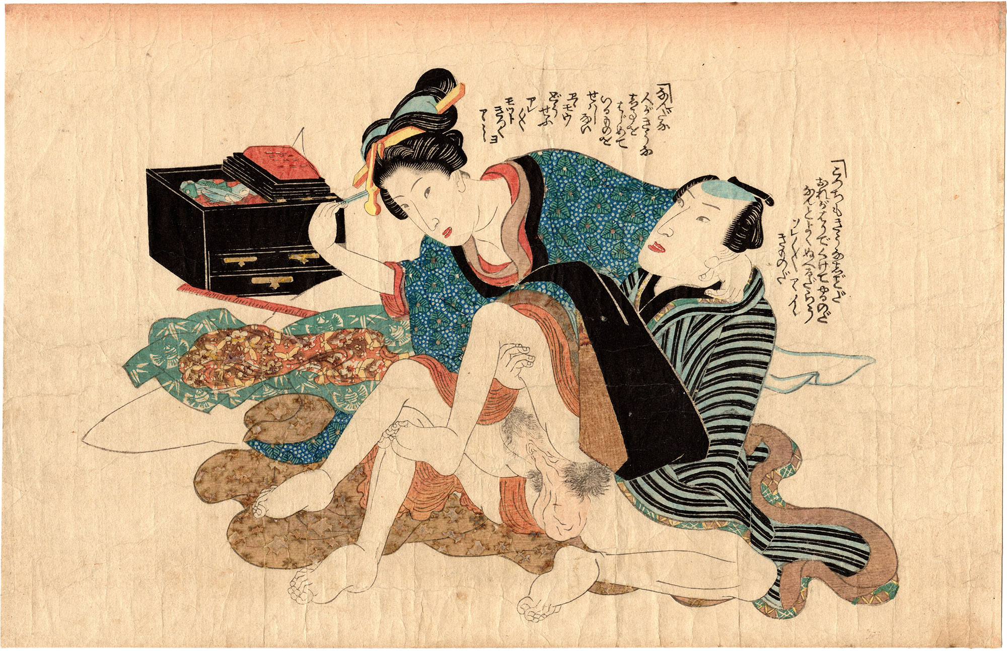PLUM OF THE SLEEVE: NEEDLEWORK (Utagawa Kuniyoshi)