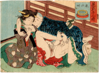 THE HOUR OF THE GOAT (Utagawa School)