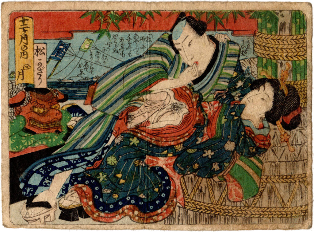 NEW YEAR'S PINE DECORATION (Utagawa School)