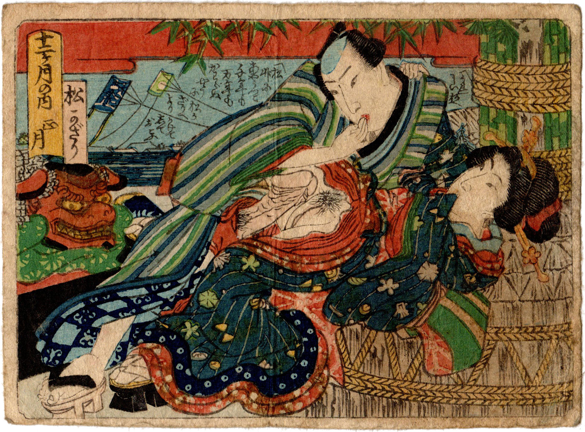 NEW YEAR'S PINE DECORATION (Utagawa School)