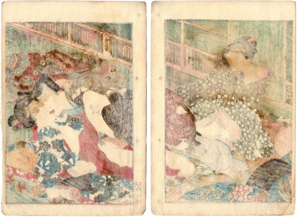 COLOR OF LOVE: BUDDING GENJI 01 (Utagawa Kunimori)