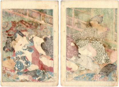 COLOR OF LOVE: BUDDING GENJI 01 (Utagawa Kunimori)