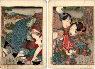COLOR OF LOVE: BUDDING GENJI 02 (Utagawa Kunimori)