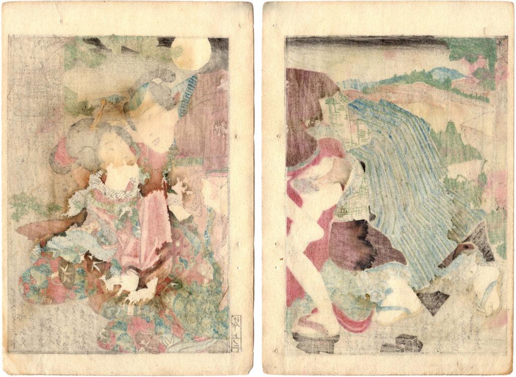 COLOR OF LOVE: BUDDING GENJI 02 (Utagawa Kunimori)