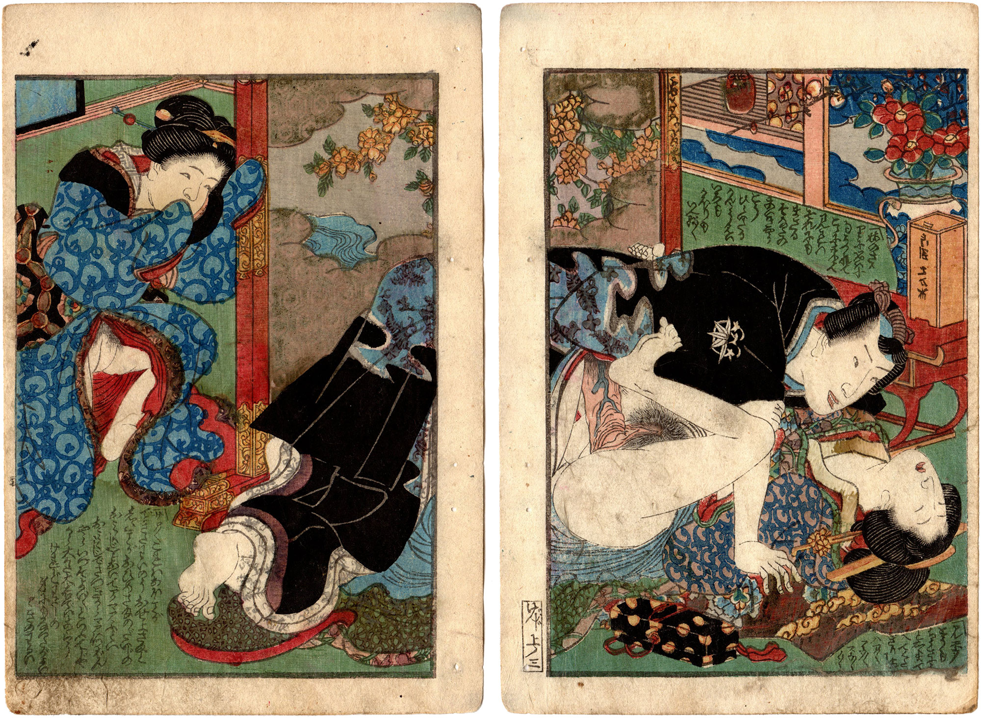 COLOR OF LOVE: BUDDING GENJI 03 (Utagawa Kunimori)